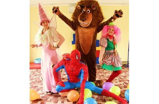 Организация детского праздника, фото — «Реклама Краснодара»