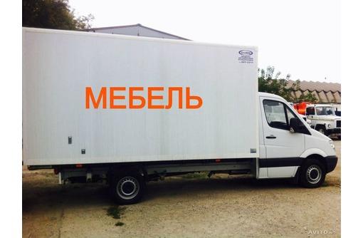 Переезд Квартир Офисов + Профессиональные грузчики в Новороссийске, фото — «Реклама Новороссийска»