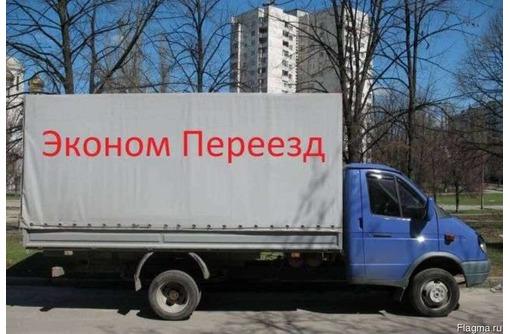 Грузоперевозки Без Диспетчера., фото — «Реклама Новороссийска»