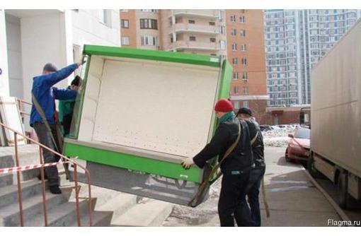 ПЕРЕЕЗДЫ + Профессиональные Грузчики., фото — «Реклама Новороссийска»