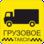 Micro_gruzovoe-taksi-22-20-20-450x450