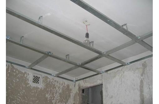 Установка подвесного потолка в Сочи, фото — «Реклама Сочи»