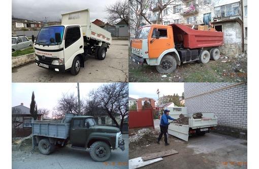 Вывоз бытового хлама, вывоз старой мебели. Вывоз строительного мусора., фото — «Реклама Новороссийска»