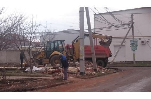 Слом дома.Вывоз мусора.Расчистка участка.Фундамент, фото — «Реклама Краснодара»
