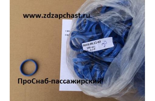 Резинотехнические изделия (РТИ) для ЖД транспорта, фото — «Реклама Новороссийска»