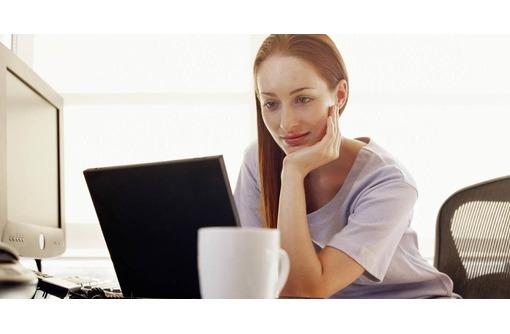Менеджер для работы на дому (женщины), фото — «Реклама Краснодара»