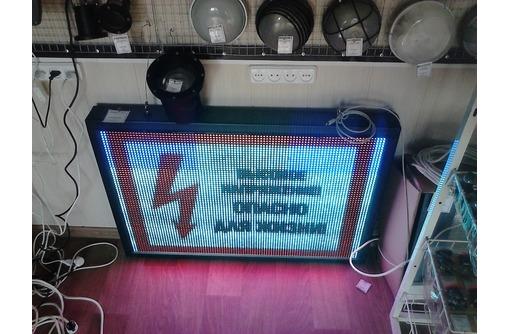 Гирлянда, LED фигуры, световое табло, флеш доска., фото — «Реклама Армавира»