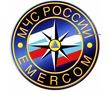 Лицензия МЧС (пожарная лицензия) под ключ, фото — «Реклама Краснодара»