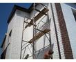 Фирменные тепло-энергосберегающие фасадные панели, фото — «Реклама Сочи»