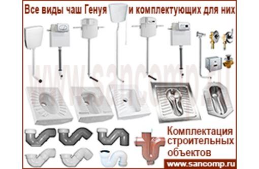 Чаша Генуя (напольный унитаз), фото — «Реклама Краснодара»