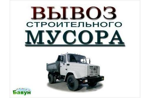 Вывоз на свалку строймусора и хлама. Самосвалы. Уборка территорий, фото — «Реклама Новороссийска»
