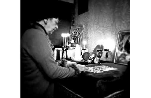 Гадание, целительство, обучение, талисман-Маг!, фото — «Реклама Краснодара»