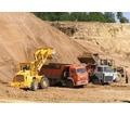 Продажа и доставка строительного песка,щебень,грунт. - Сыпучие материалы в Кубани