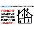 Thumb_big_agentstvo_shah_i_mat_29