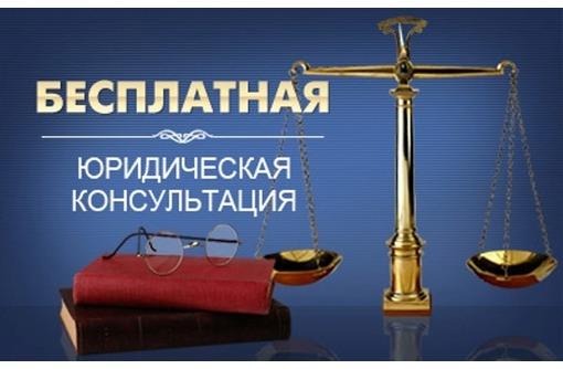 Не знаете куда обращаться? Звоните!, фото — «Реклама Анапы»