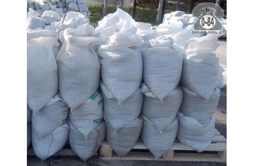 Песок в мешках 40 кг 90 р, фото — «Реклама Сочи»