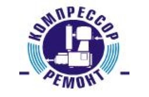 Ремонт винтовых блоков BERG, фото — «Реклама Краснодара»