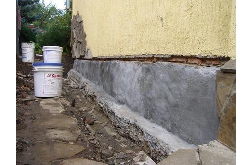 фундамент ремонт повышение прочности, фото — «Реклама Новороссийска»