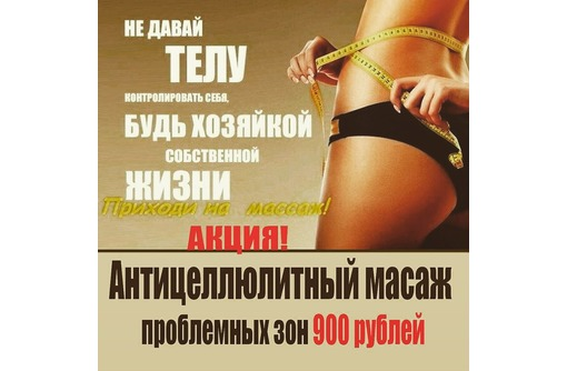 Массаж. Кедровая бочка. В Адлере., фото — «Реклама Адлера»
