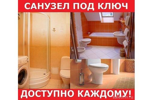 Ремонт ванной комнаты под ключ - Анапа, фото — «Реклама Анапы»