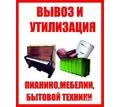 Thumb_big_-vyvoz-mebeli-iz-kvartiry-vyvoz-spb-_1