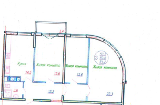 3кв ЧМР 84м элитный дом ипотека 3420 т.р, фото — «Реклама Краснодара»