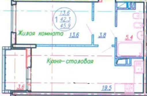 кв ЖК Аквамарин 46м от подрядчика без %, фото — «Реклама Краснодара»