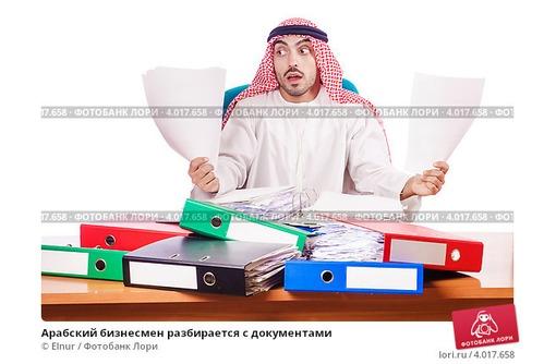 Перевод документов с арабского языка, фото — «Реклама Краснодара»