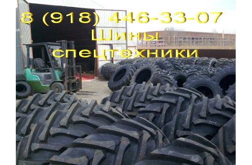 Шины 18.4-26 и 16.9-24 для спец. техники., фото — «Реклама Краснодара»