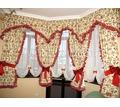 Пошив штор .Оформление интерьера - Дизайн интерьеров в Кубани
