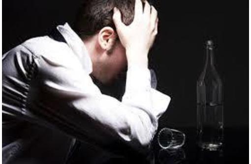 Лечение алкогольной интоксикации, вывод из запоя, снятие ломки., фото — «Реклама Геленджика»