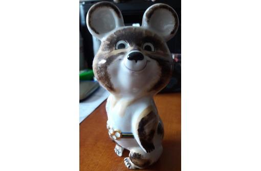 Продам фарфорового олимпийского мишку, 1980 года. Идеальное состояние., фото — «Реклама Краснодара»