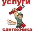 Thumb_big_2725703