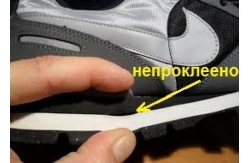 Независимая  экспертиза  обуви, экспертиза качества кожаной обуви. Краснодар. Центр КРДэксперт, фото — «Реклама Краснодара»