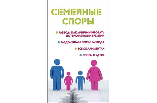 Семейное право краснодар