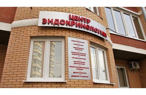 Ультразвуковая денситометрия в Краснодаре, фото — «Реклама Краснодара»