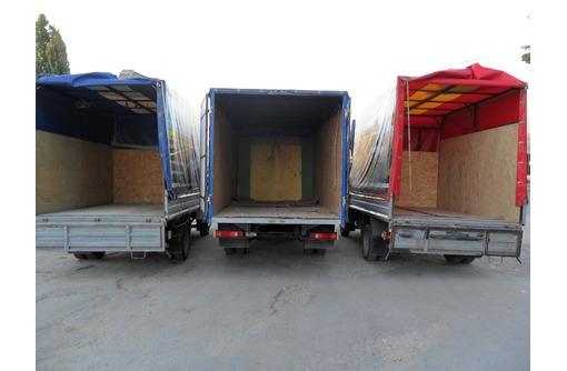 Вывоз мусора в Сочи, вывоз мебели в Адлере,вывоз в Красной поляне + грузчики, фото — «Реклама Сочи»