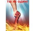 Правозащитники России-создание общественного резонанса. - Юридические услуги в Краснодаре