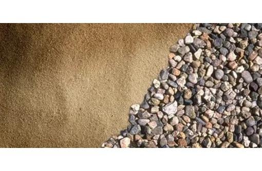 Щебень песок отсев булыжник ГПС гравий - Материалы для строительства с доставкой от 8 кубов, фото — «Реклама Краснодара»