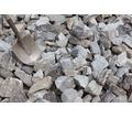 Thumb_big_75-150mm-clear-crushed-97578