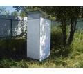 Туалет дачный с металлическим каркасом Апшеронск - Садовая мебель и декор в Апшеронске
