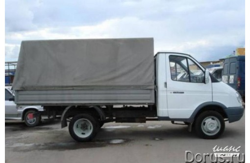 Кузова на автомобилей Газель Апшеронск, фото — «Реклама Апшеронска»