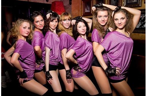Танцы для женщин в Новороссийск, фото — «Реклама Новороссийска»
