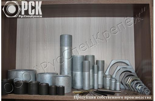 Контргайка и муфта Ду 65-Ду 100, фото — «Реклама Новороссийска»