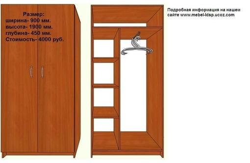 Шкафы для одежды (раздевалок, фитнес и спортзалов), фото — «Реклама Краснодара»