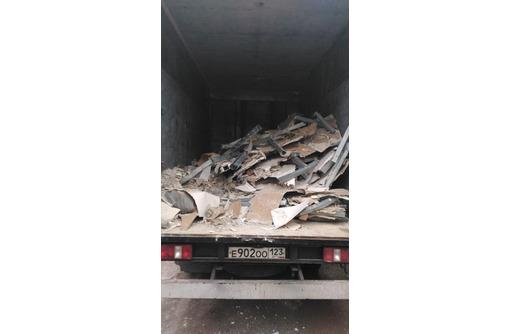 Вывоз строительного мусора и веток., фото — «Реклама Геленджика»