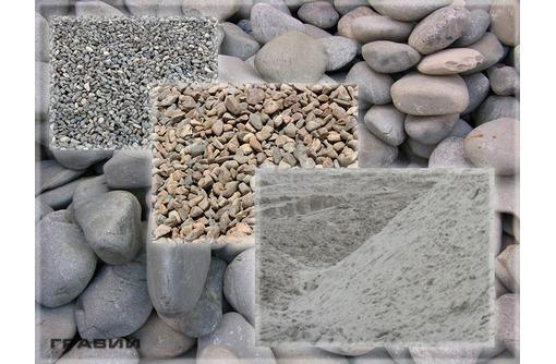 В Краснодаре и Крае щебень, песок, отсев, галька, ГПС, фото — «Реклама Краснодара»