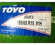 "Продам ""TOYO ""600F5 бескамерная 195/65 R15 91H, фото — «Реклама Краснодара»"