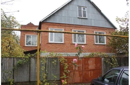 Продается двухэтажный жилой дом, фото — «Реклама Лабинска»