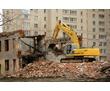Производим снос, демонтаж зданий, сооружений., фото — «Реклама Тимашевска»